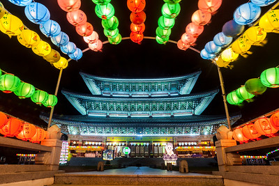 Buddha's Birthday 2014 at Yakcheonsa Temple
