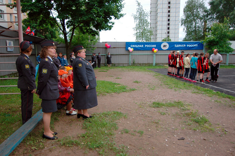050601 4332 Russia - Moscow - Youth Detention Center June 1 Celebration _C _P ~E ~L