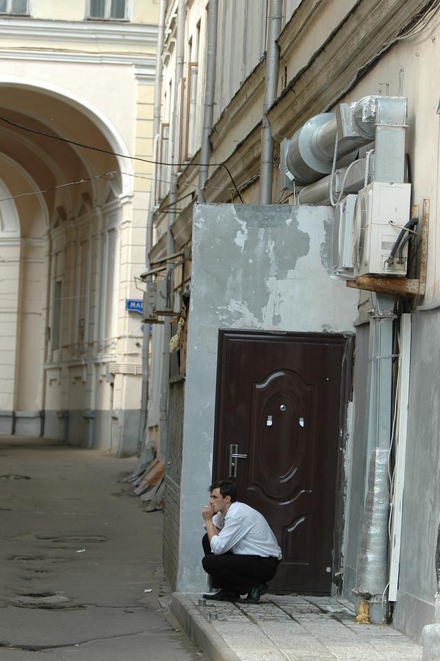 050731 8480 Russia - Moscow - Around Town _E _H _L ~E ~L