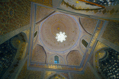 050425 3317 Uzbekistan - Samarkand - Gur Emir Mausoleum _D _E _H _N ~E ~L