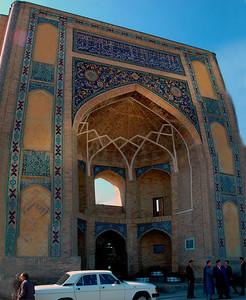 041020 0497 Uzbekistan - Tashkent State Muslim Board _C _D _E _H ~E ~P