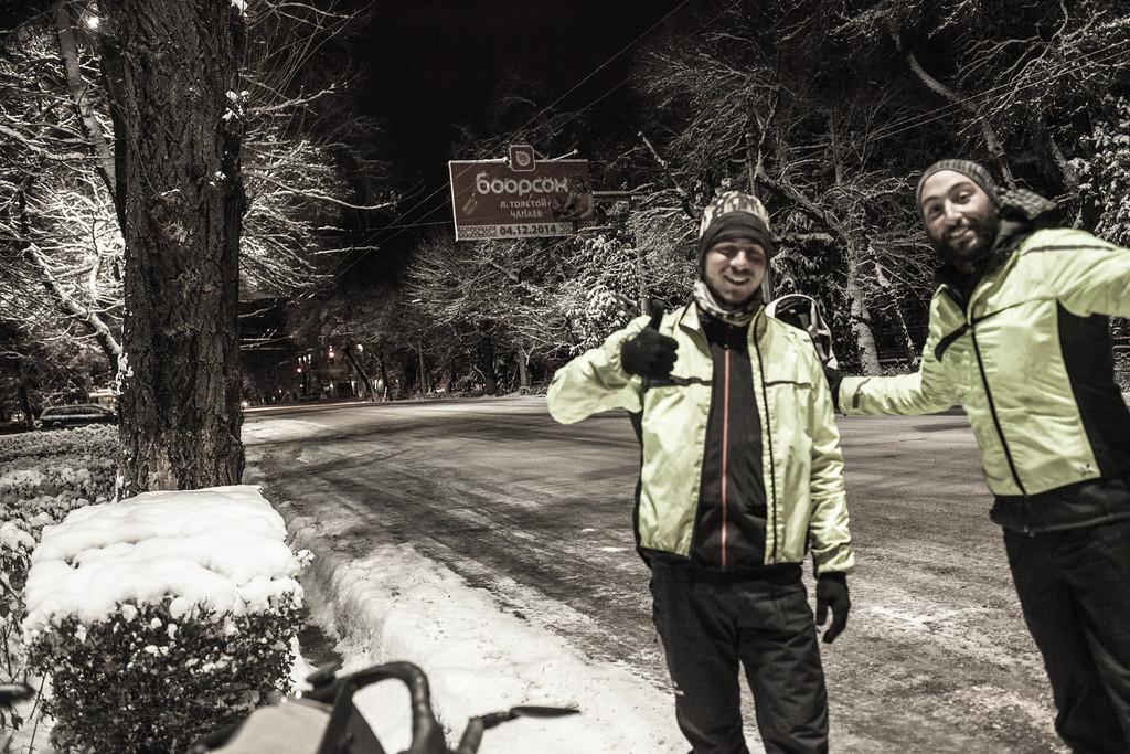 We survived the Pamir, Bishkek (Kyrgyzstan)