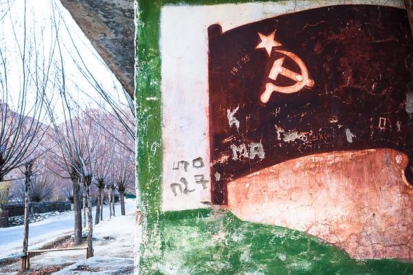 The Red Flag, Tajikistan