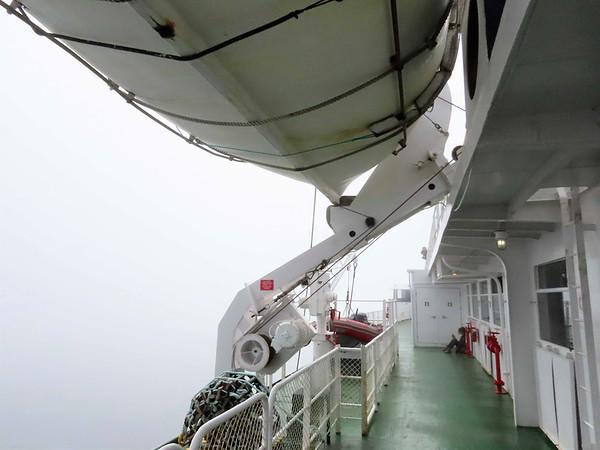 PEI (Northumberland Ferry, Woods Island (8)