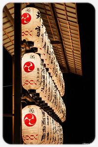 Gion Matsuri, Kyoto, Japan