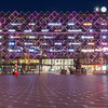 DI building complex in Copenhagen at night from Radhuspladsen