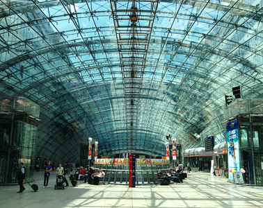 Train station, Frankfurt Flughaffen