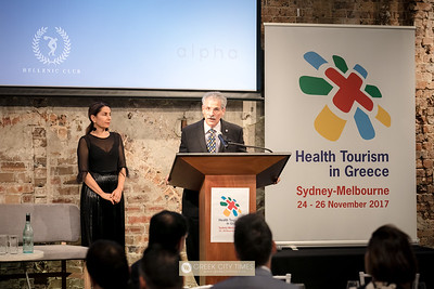 Health Tourism in Greece 2017
