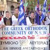 Greek Independence Day Celebrations Sydney Australia