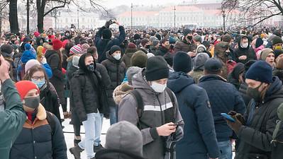 Перемен! Свободу Навальному! Отпусти!