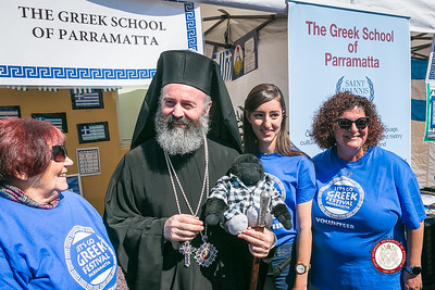 Let's Go Greek Festival Parramatta