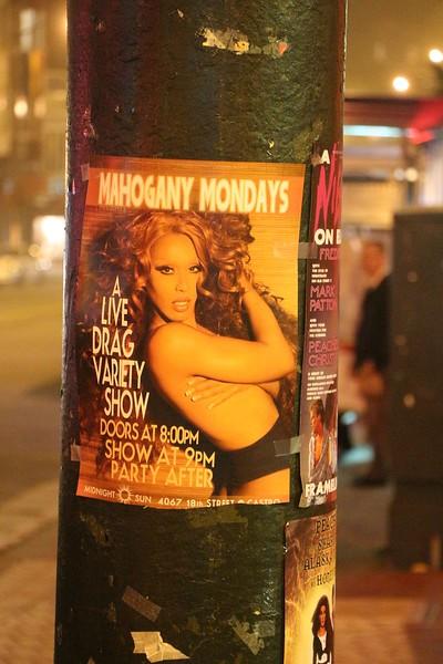 6-17-13 Mahogany Mondays 824.JPG