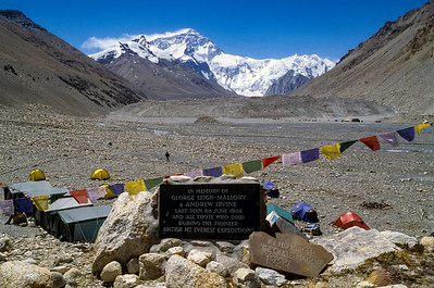 The memorial plaque remembering George Mallory and Andrew Irvine, who lost their lives on June 8, 1924, high on Mount Everest. The original plaque was stolen years ago; this one was put in place by Mallory's grandson, George, in 1995.