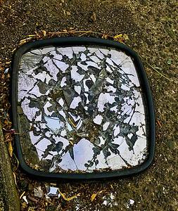 Cracked Rearview Mirror, Portland, 2020