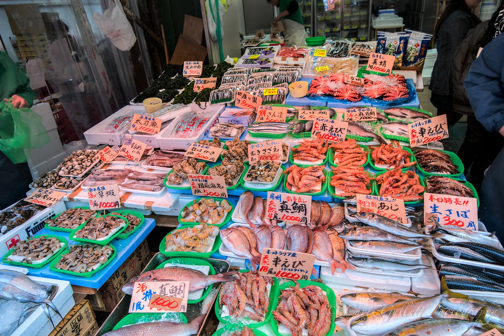 Tokyo Street Side Fish Stand