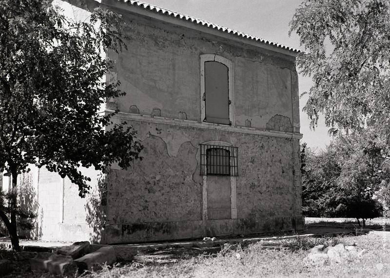 Estación Vado Jaén