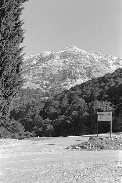 El Chorro near Cazorla