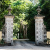 Vizcaya - Villa & estate of James Deering - December 21, 2015