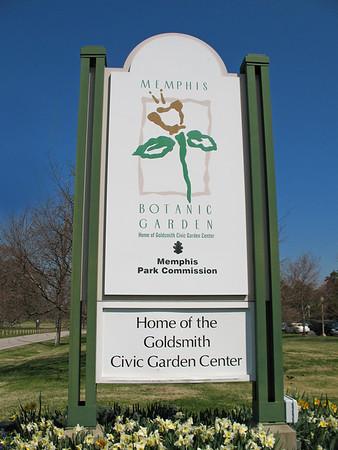 Memphis Botanic Garden, Tennessee
