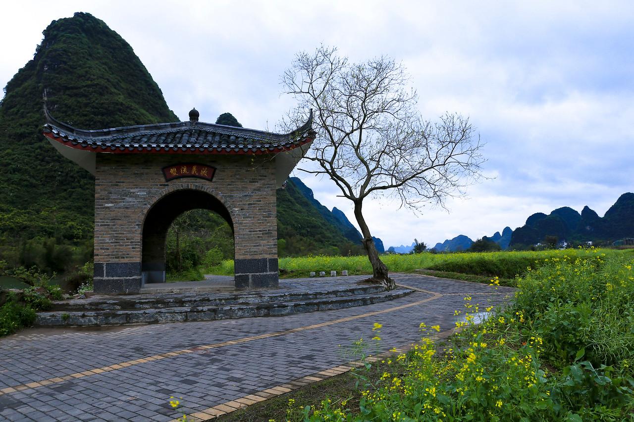 Countryside scenery in Yangshuo