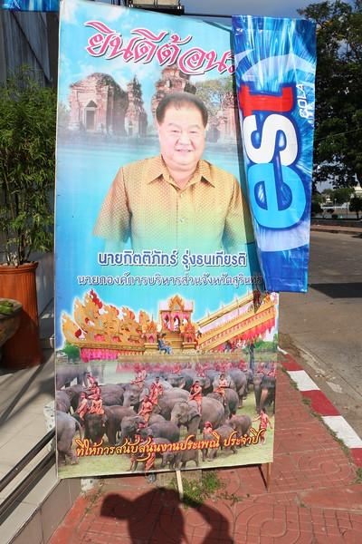 2014-11-14 Surin Elephant Welcome Feast 950.JPG