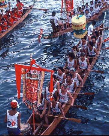 HongKong_WYC Dragon Boat