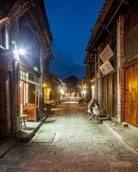 XingPing City Street