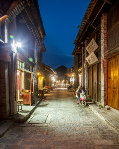 XingPing City Street