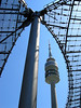 Olympiaturm (Olympic Tower) - rising beyond the transparent ceiling canopy, in the naked sky above the Olympic Park - Munich