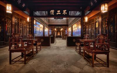 Hangzhou - Zhejiang  - 08