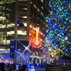 Campus Martius at Christmas