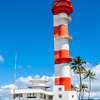 Pearl Harbor Ford Island Aircraft Control Tower