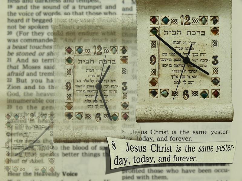 Heb 13:8