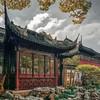 Ming Dynasty Garden House