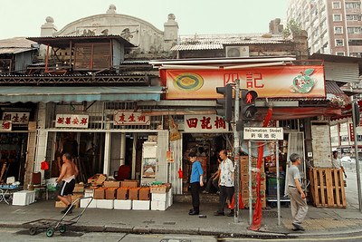 Remnants of the Past,  Yau Ma Tei Fruit Market,  Hong Kong