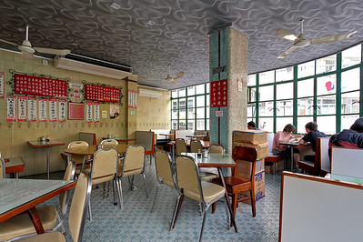 Retro 1950s Mido Cafe, Kowloon, Hong Kong