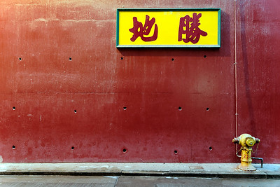 Hong Kong Red Canvas