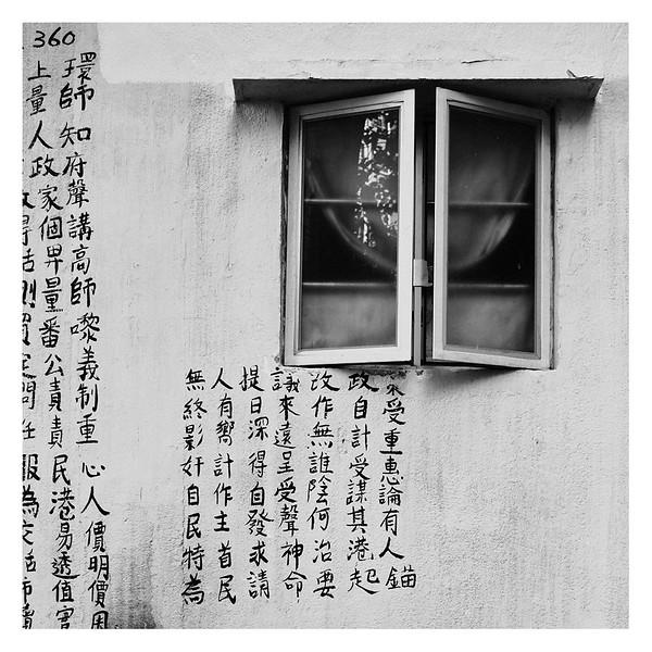Hong Kong2011_0155.jpg