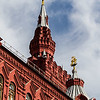 Red Square Tower