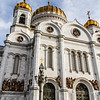 Cathedral of Christ the Saviour, South View