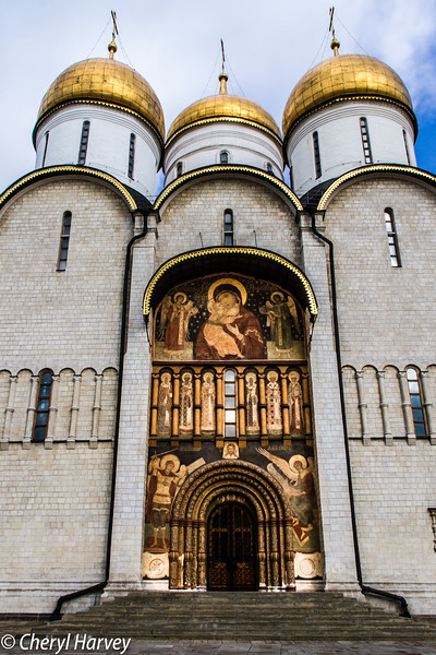 Cathedral of the Dormition of the Theotokos, Entry View