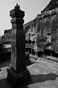 Ellora, Maharashtra