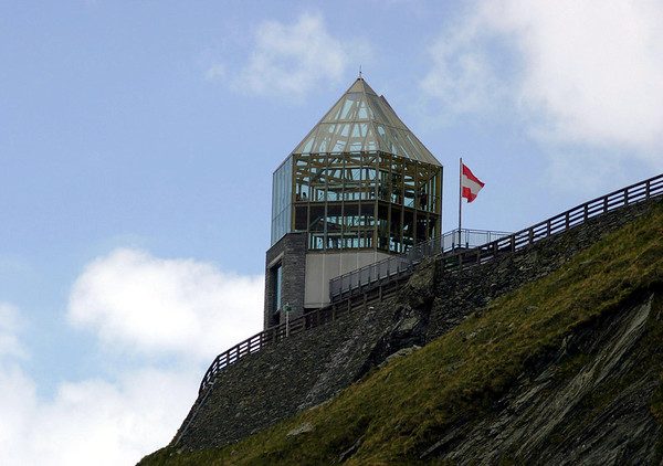 Austrian flag (the second-oldest flag in use at least since 1230, the Danish flag is the oldest since 1219) flying adjacent to the - Wilhelm Swarovski Observatory - Hohe Tauern National Park