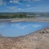 Zone géothermique de Geysir