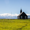 Búðir est situé sur la côte sud de la péninsule de Snæfell (Islande). Cette ville est mentionnée par Jules Verne comme un point de départ pour commencer le voyage au centre de la Terre. Le plus important est la célèbre église noire (Búðakirkja), considéré comme un monument national. Elle a été construite par Bent Lárusson en 1703. En 1984, l'ensemble a été déplacé d'une pièce à son emplacement actuel.