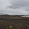 Le massif du Landmannalaugar, au centre de l'Islande, présente un paysage tourmenté. L'activité volcanique y a forgé des cratères rougeâtres, des montagnes de rhyolite, des vallons et des champs de cendre qui côtoient des lacs d'un bleu profond.<br /> <br /> Cette région est une des plus spectaculaires de l'Islande. On y trouve de nombreux exemples de volcanisme acide. Les couleurs du paysage varient du noir au jaune pâle en passant par le rouge et le bleu.