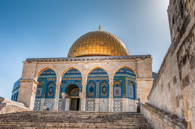 Dome of the Rock Stairway