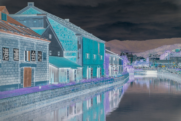 Water reflections on the canal in Otaru, Japan; Abstract