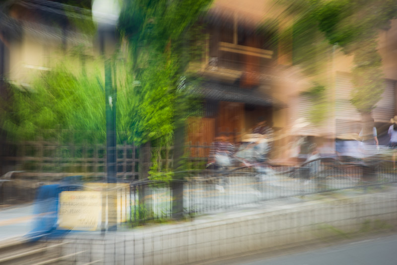 Street scene, Kyoto, Japan; Abstract