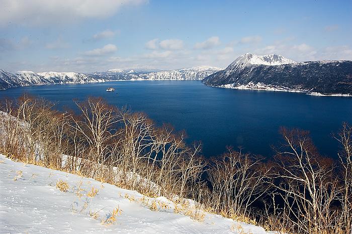 Lake Mashu.